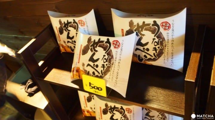 福岡柳川-万榮堂鰻魚仙貝