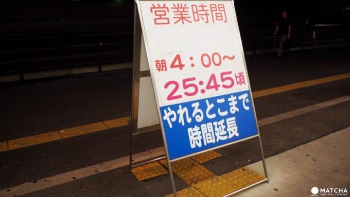 【福岡】深液食堂之便宜好吃不死鹹的元祖長濱屋拉麵
