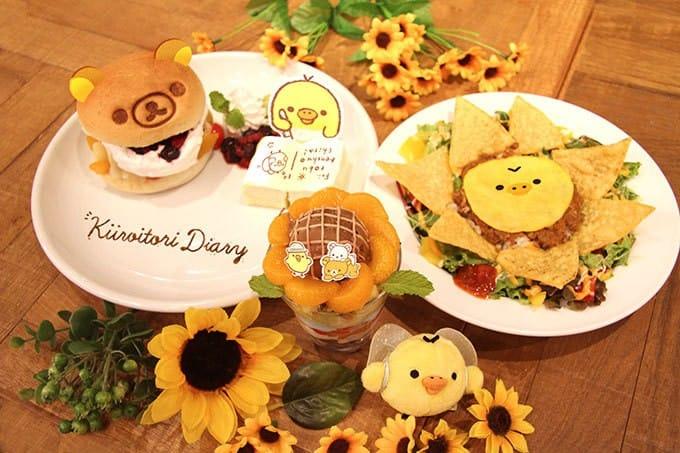 懶懶熊咖啡廳,這次由黃色小雞當主角啦!