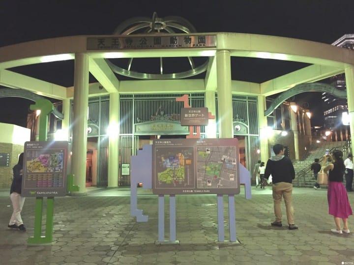 天王寺動物園夜晚門口