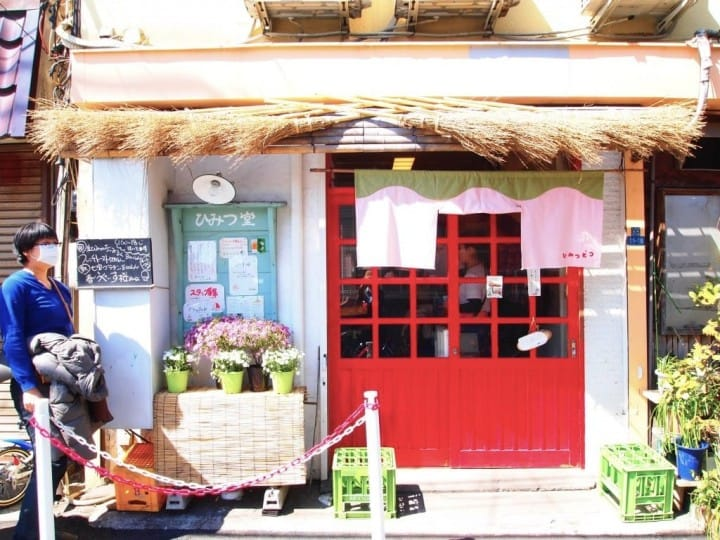 Himitsudo In Yanaka Ginza - Cool Down With Light And Fluffy Japanese Shaved Ice