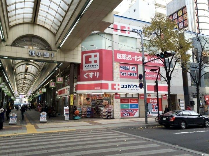 【札幌狸小路】藥妝店激戰區分析!買到手軟不負責