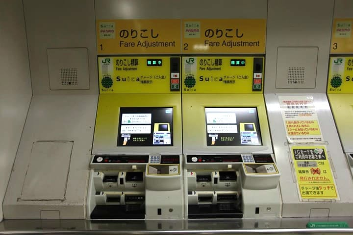 Not Enough Money On Your Suica? How To Pay The Rest Of Your Fare