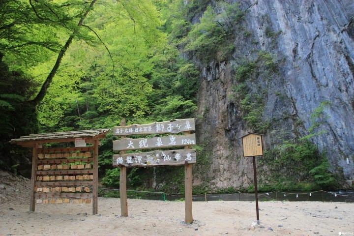 【岩手】夾道新綠的寧靜,日本百景「岩手猊鼻溪」