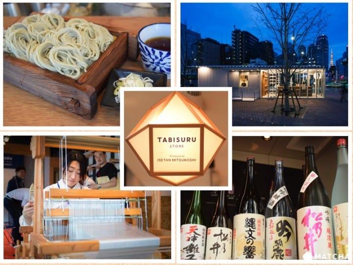 日本各地の一押しが詰まった「旅する新虎マーケット」で、地域の魅力を五感で体験!