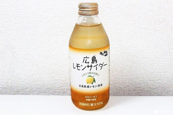 広島レモン_広島レモンサイダー