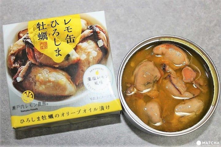 広島レモン_レモ缶