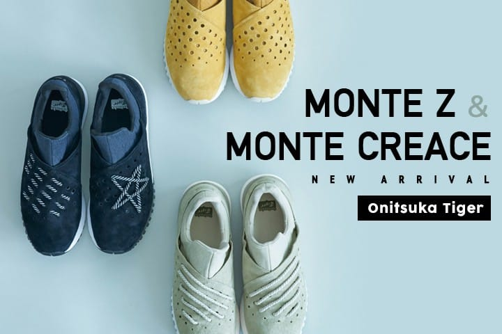 Onitsuka Tiger's Creative MONTE Sneakers At Special Prices In Japan
