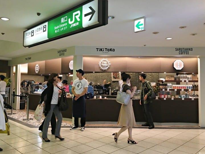 新宿南口 猿田彥咖啡