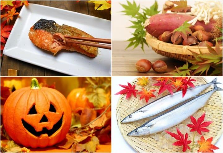 秋天期間限定零食餅乾-秋天食材