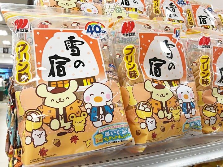 秋天限定!零食餅乾 布丁仙貝