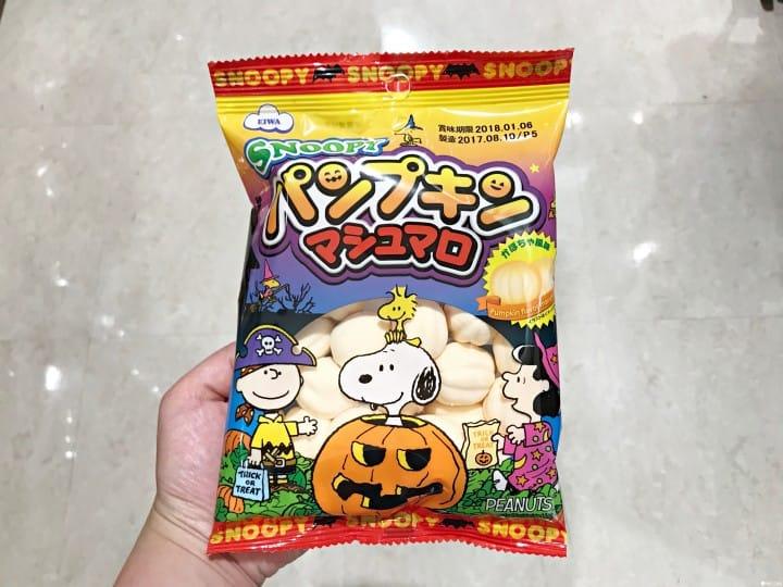 日本秋天超市便利商店 南瓜棉花糖