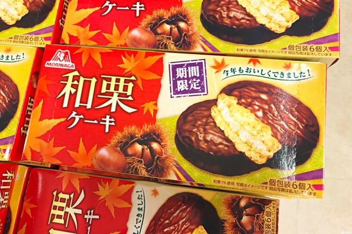日本秋天超市便利商店 和栗巧克力蛋糕