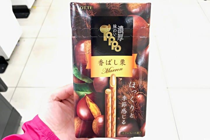 日本秋天超市便利商店 巧克力