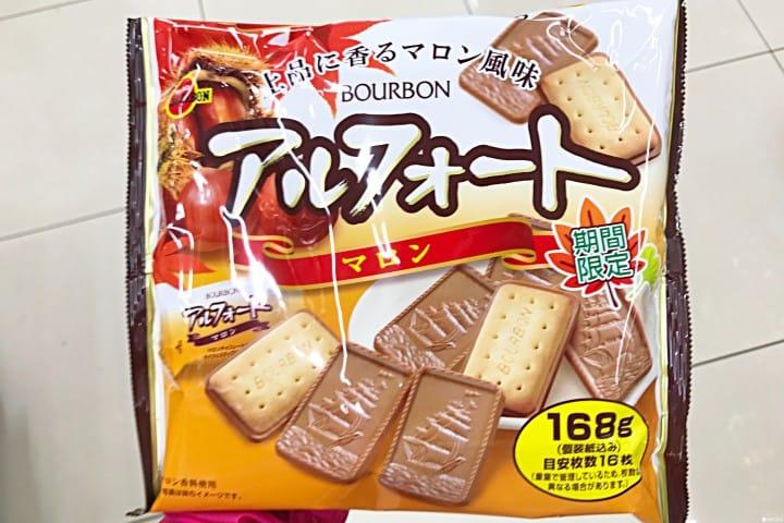 日本秋天超市便利商店 帆船巧克力