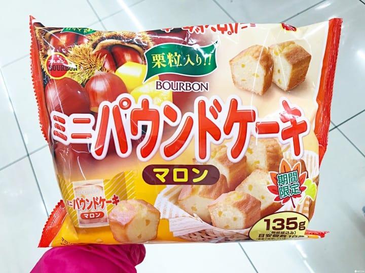 日本秋天超市便利商店 迷你磅蛋糕