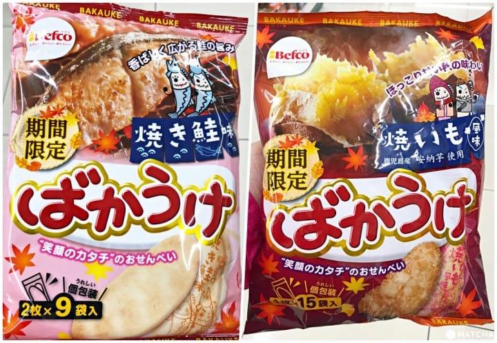 日本秋天超市便利商店 秋鮭地瓜仙貝