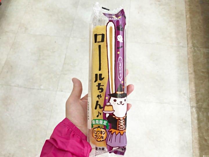 日本超市 秋季南瓜焦糖蛋糕卷