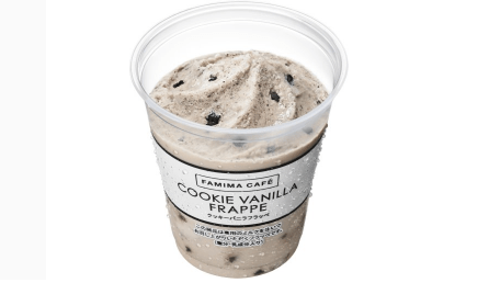 日本全家超商冰沙人氣新口味「巧克力餅乾x香草」口味,限量販售中!