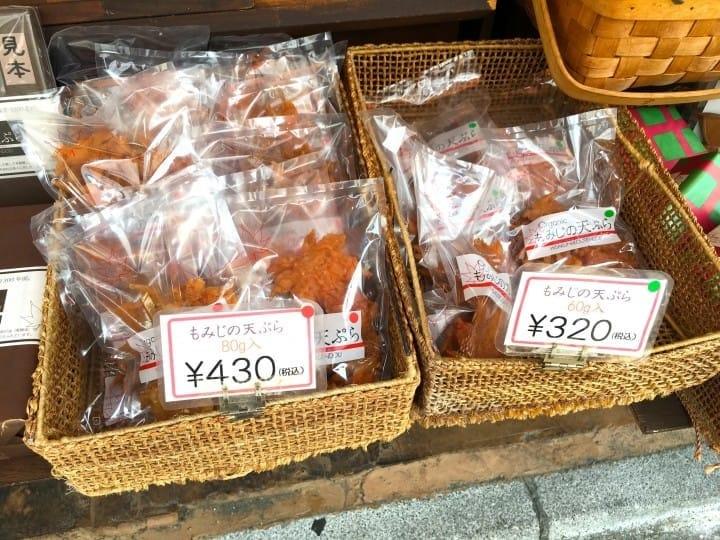 關西賞楓泡湯!神戶有馬溫泉及關西紅葉情報整理