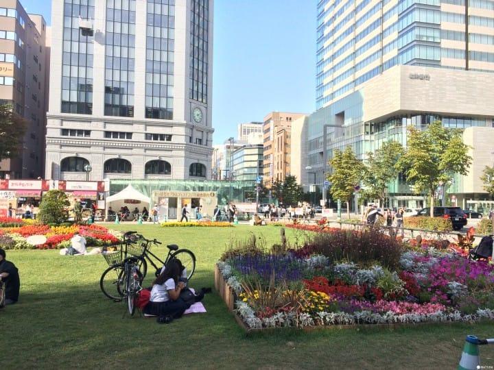 札幌秋季豐收節