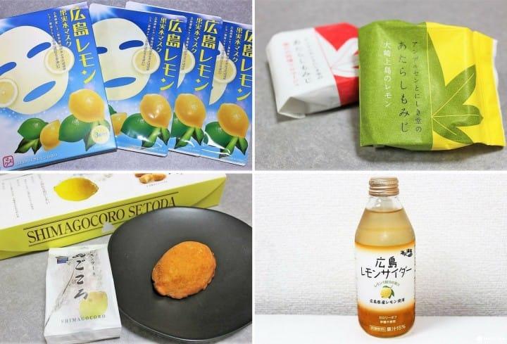 日本第一的檸檬產地廣島縣:精選6樣廣島檸檬伴手禮
