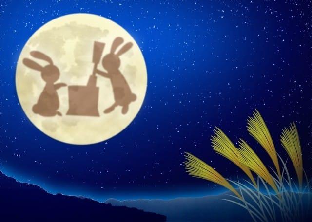 Jugoya (Night of the Full Moon) - Japanese Encyclopedia