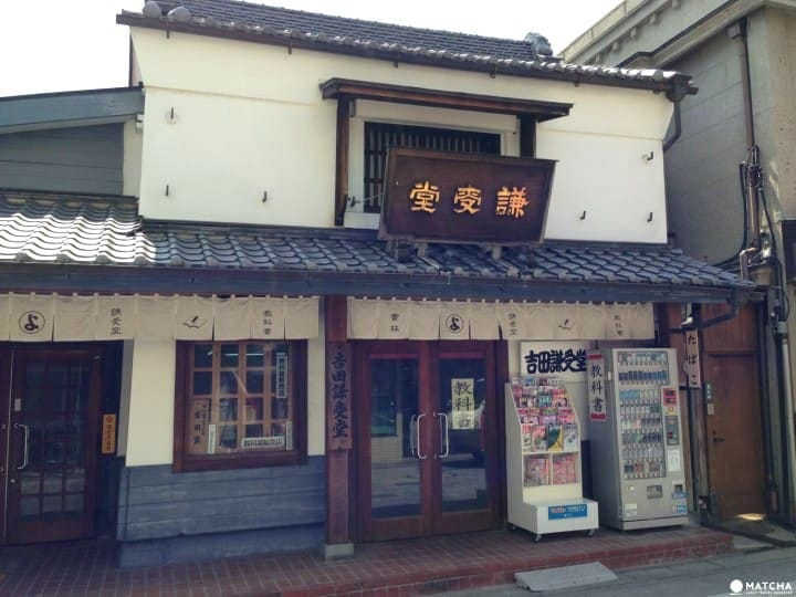 Travel Back In Time! The Charming Taisho Roman Dori Street In Kawagoe