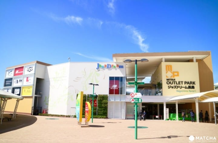 Mitsui Outlet Park Jazz Dream Nagashima - Resort-like Shopping!