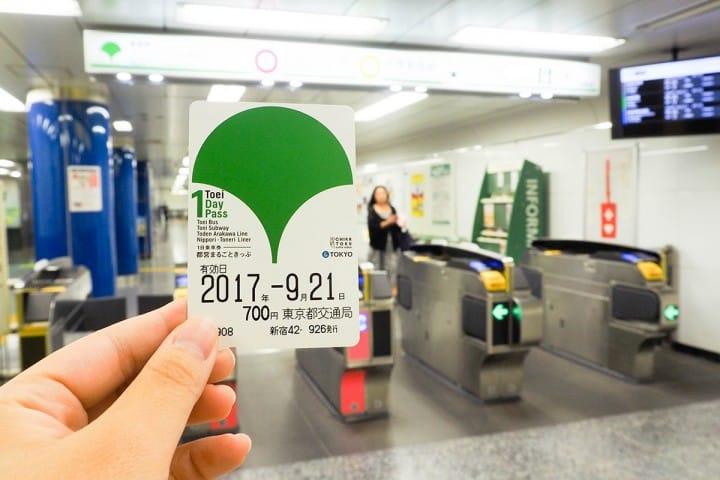 都營一日通票:700日圓
