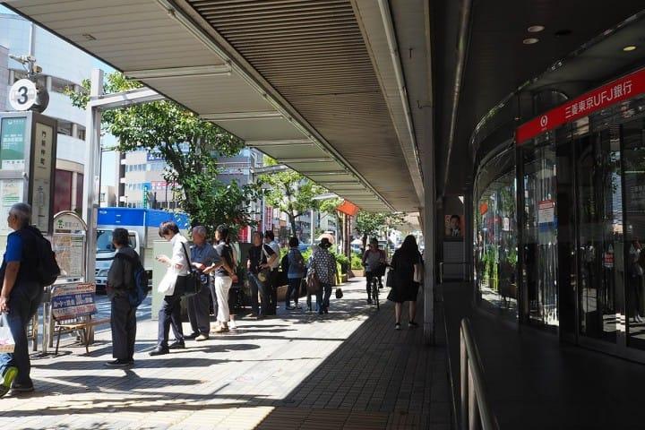 都營一日通票:門前仲町巴士站