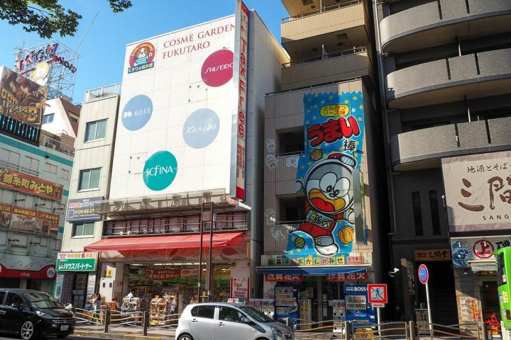 都營一日通票:エワタリ零食專賣店3