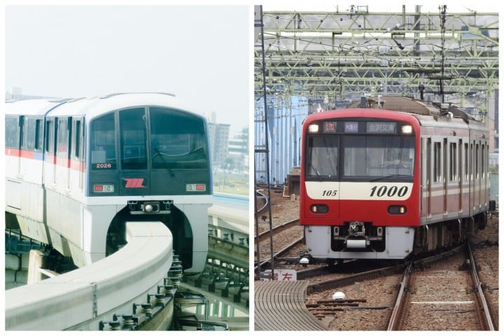 Bus Or Train? Going From Haneda Airport To Major Stations In Tokyo