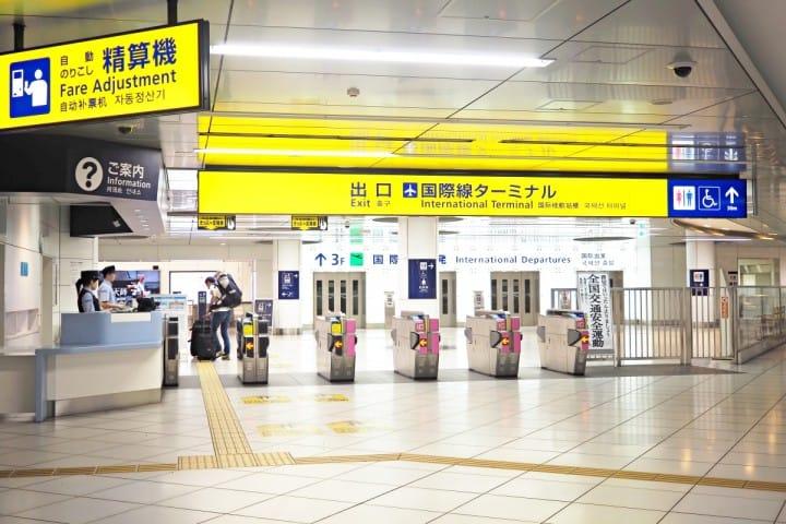 羽田機場 京急線 國際航廈站札口