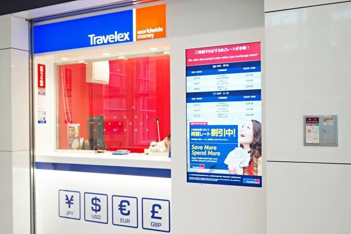 羽田機場 京急旅遊服務中心 外幣兌換所