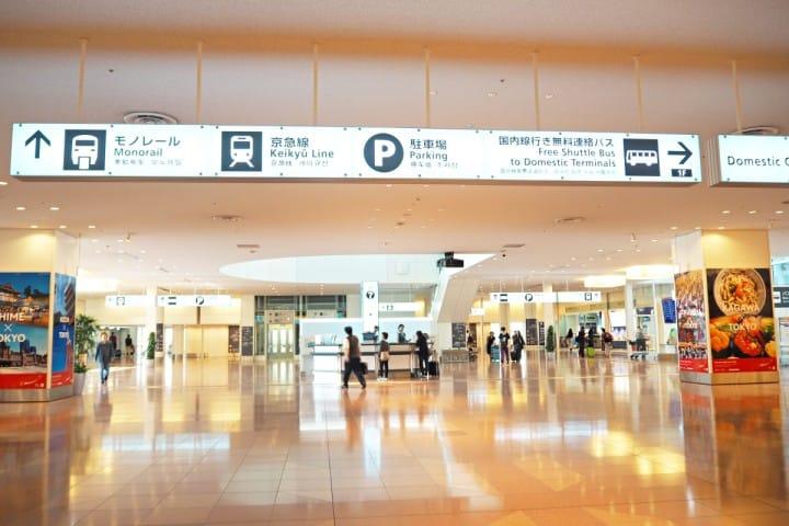 羽田機場 入境大廳