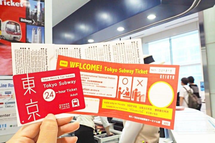 羽田機場 京急旅遊服務中心WELCOME!Tokyo Subway Ticket