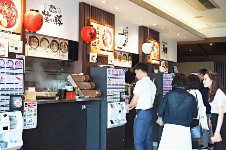 Wing airport HANEDA羽田機場 拉麵美食街