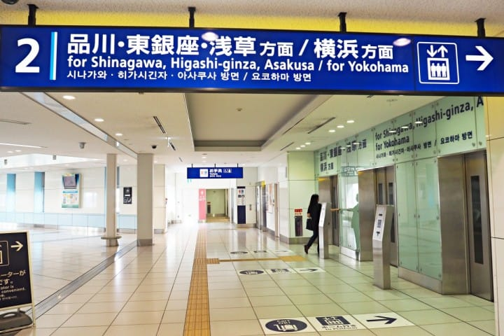 羽田機場 京急線 羽田機場國際航廈站