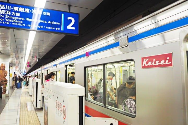 羽田機場 京急線 國際航廈站