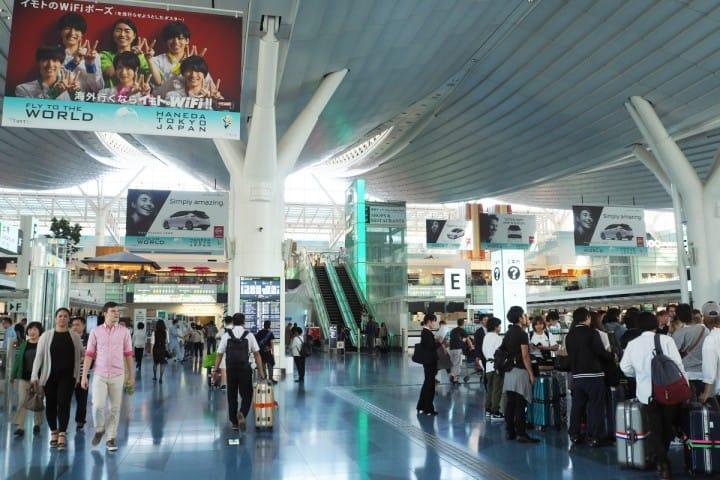 羽田機場 出境大廳