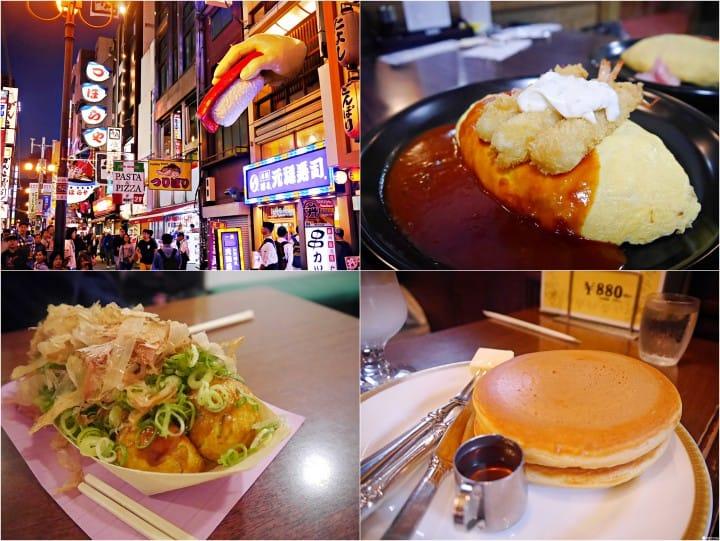 大阪必吃美食