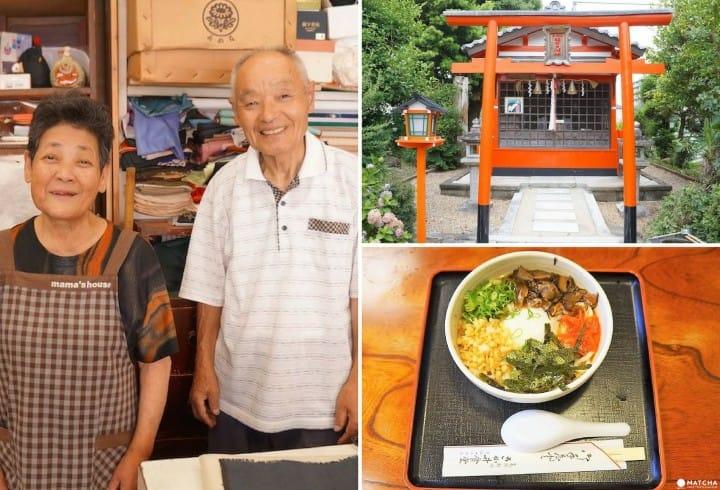H Shopping Street: Mengenal Kehidupan Warga Lokal Kota Kameoka, Kyoto