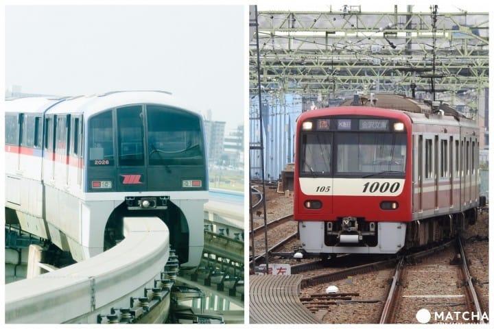 巴士還是電車、到底哪個最方便?從羽田機場出發前往東京都內(新宿・東京・澀谷・淺草・上野)的各種交通方式