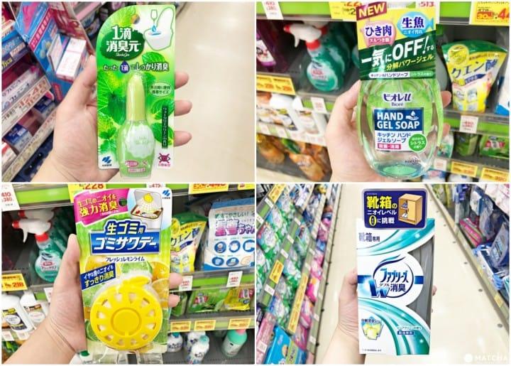 不闻其臭!解决所有异味问题的日本抗菌、除臭用品大集合