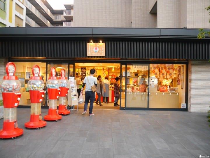 中川政七商店 日本市