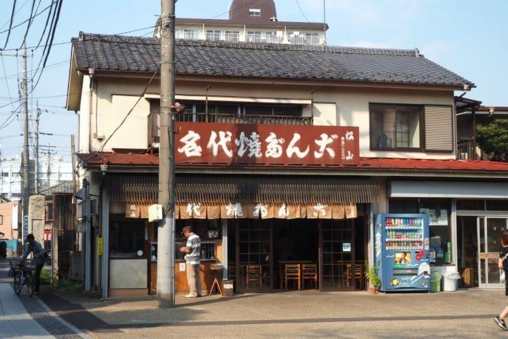 川越美食地圖 松山商店