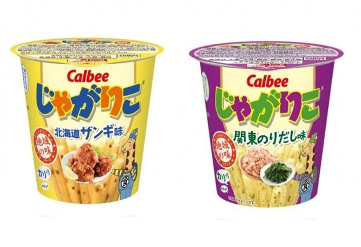「calbeeじゃがりこ」小小一杯,讓你吃到日本全國各地的代表食物!