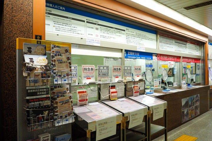 西武一日券走透透 西武新宿站特急券售票處