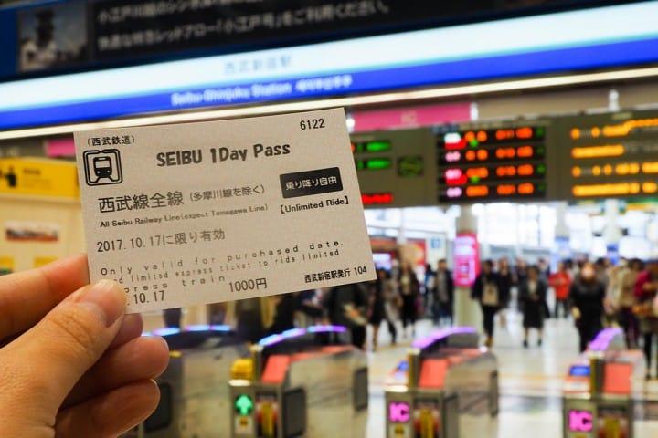 西武一日券走透透 西武新宿站